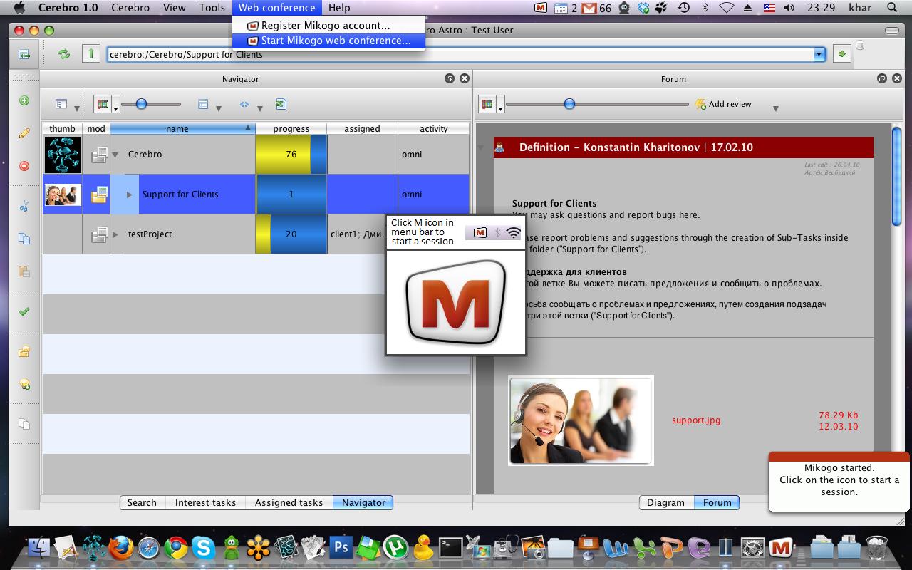 Join a Desktop Sharing Session
