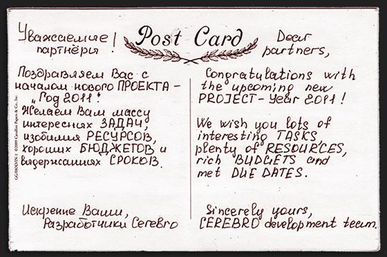 web_card2