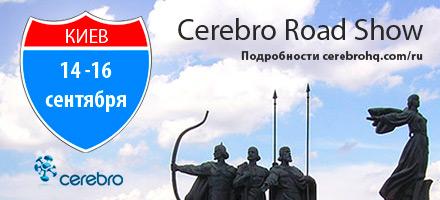 cer_kiev